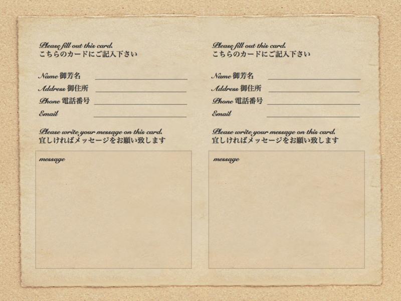 Gestbook001